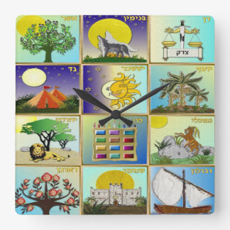 Judaica 12 Tribes Of Israel Art Panels Square Wall Clock