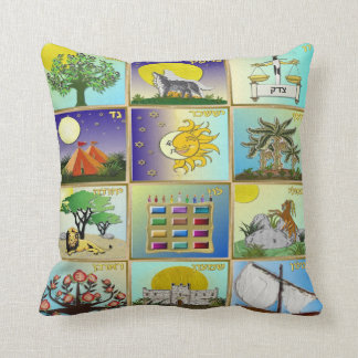 Judaica 12 Tribes of Israel Art Pillow