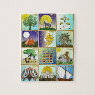 Judaica 12 Tribes of Israel Art Puzzles
