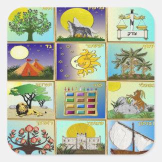 Judaica 12 Tribes of Israel Art Square Sticker