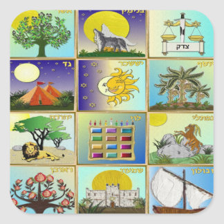 Judaica 12 Tribes of Israel Art Square Stickers