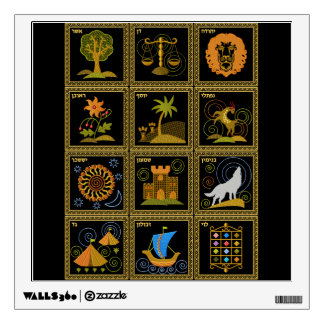 Judaica 12 Tribes of Israel Art Wall Decal