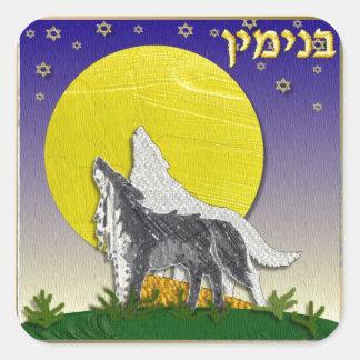 Judaica 12 Tribes Of Israel Benjamin Sticker