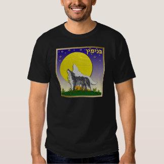 Judaica 12 Tribes Of Israel Benjamin Tee Shirt