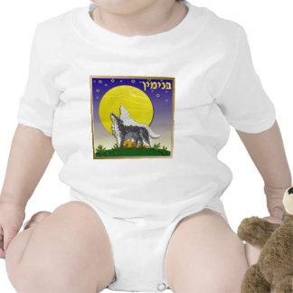 Judaica 12 Tribes Of Israel Benjamin Baby Creeper