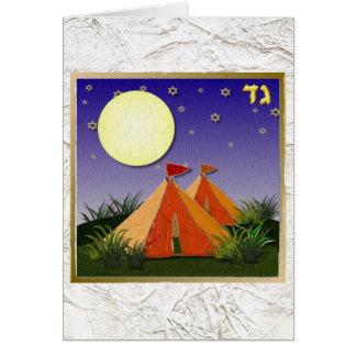 Judaica 12 Tribes Of Israel Gad Greeting Card