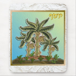 Judaica 12 Tribes Of Israel Joseph Mouse Pad