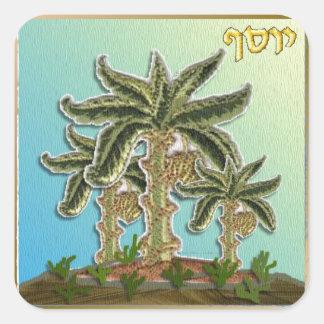 Judaica 12 Tribes Of Israel Joseph Square Sticker