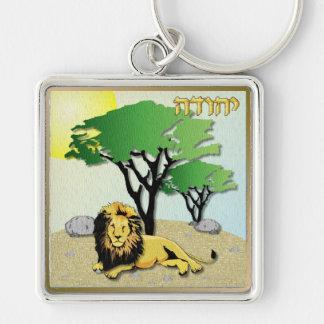 Judaica 12 Tribes Of Israel Judah Keychain
