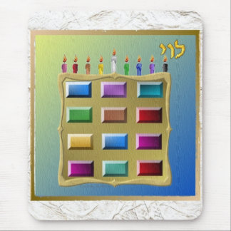 Judaica 12 Tribes Of Israel Levi Mouse Pad
