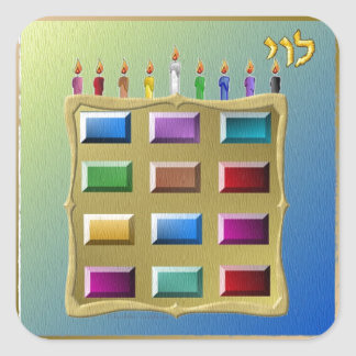 Judaica 12 Tribes Of Israel Levi Square Sticker