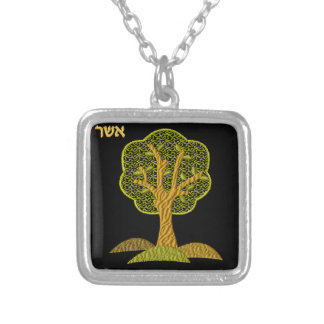 Judaica 12 Tribes of Israel Necklace - Asher