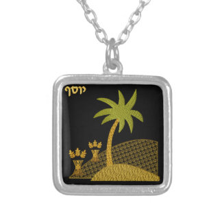 Judaica 12 Tribes of Israel Necklace - Iosef