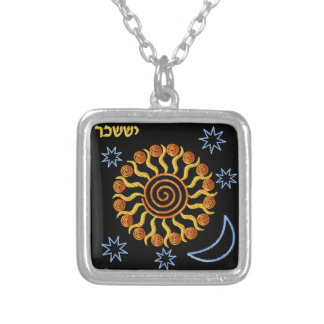 Judaica 12 Tribes of Israel Necklace - Issachar