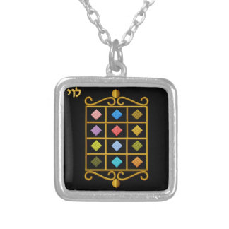 Judaica 12 Tribes of Israel Necklace - Levi