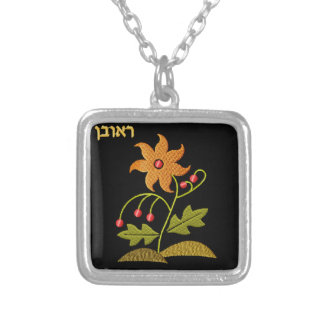 Judaica 12 Tribes of Israel Necklace - Reuven