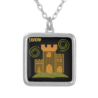 Judaica 12 Tribes of Israel Necklace - Shimon