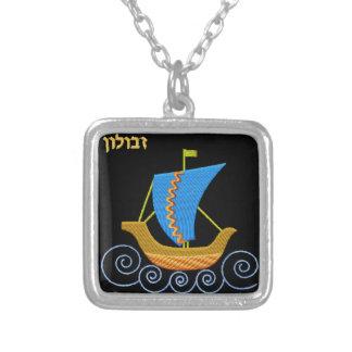 Judaica 12 Tribes of Israel Necklace - Zvulun