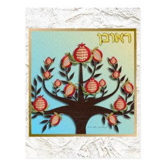Judaica 12 Tribes Of Israel Reuben Post Card