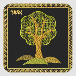 Judaica 12 Tribes of Israel Square Sticker - Asher