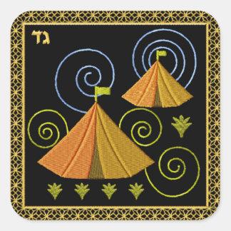 Judaica 12 Tribes of Israel Square Sticker Gad