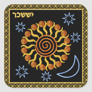 Judaica 12 Tribes of Israel Square Sticker Issahar