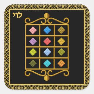 Judaica 12 Tribes of Israel Square Sticker Levi