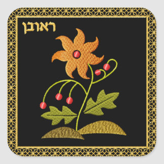 Judaica 12 Tribes of Israel Square Sticker Reuven