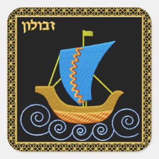 Judaica 12 Tribes of Israel Square Sticker Zvulun