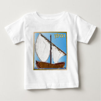 Judaica 12 Tribes Of Israel Zebulun Art Baby T-Shirt