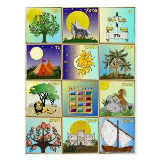 Judaica 12 tribus de arte de Israel Postales