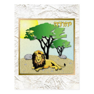 Judaica 12 tribus de Israel Judah Tarjetas Postales