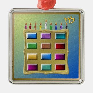 Judaica 12 tribus de Israel Levi Adorno Navideño Cuadrado De Metal