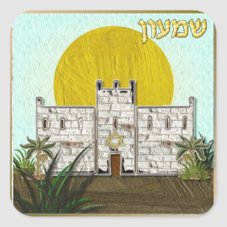 Judaica 12 tribus de Israel Simeon Pegatina Cuadrada