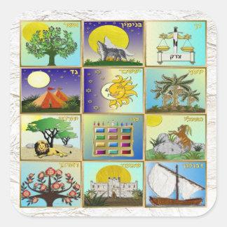 Judaica 12 tribus de los paneles del arte de pegatina cuadrada