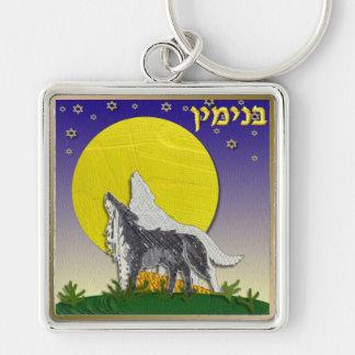 Judaica 12 tribus Israel Benjamin Llavero Cuadrado Plateado