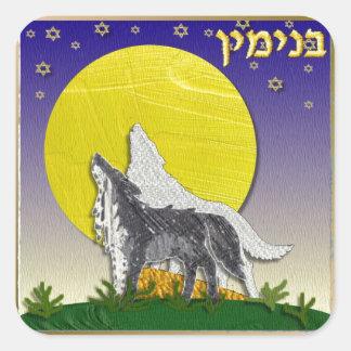 Judaica 12 tribus Israel Benjamin Pegatina Cuadrada