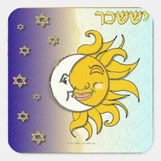 Judaica 12 tribus Israel Issachar Pegatina Cuadrada