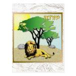Judaica 12 tribus Israel Judah Postal