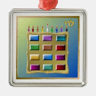 Judaica 12 tribus Israel Levi Adorno Navideño Cuadrado De Metal