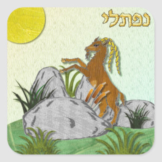 Judaica 12 tribus Israel Naphtali Calcomanías Cuadradas Personalizadas