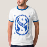 Judaica Distressed Glowing Aleph Royal T Shirt