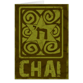 Judaica: Distressed Star of David w/ Chai in Gold Greeting Card