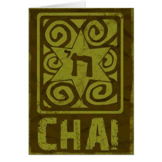 Judaica: Estrella de David apenada con Chai en oro Felicitaciones