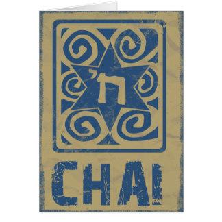 Judaica: Estrella de David con Chai en azul Felicitaciones