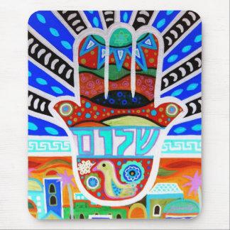 Judaica Hamsa Mouse Pad