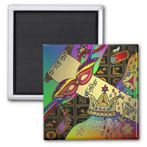 Judaica Happy Purim Jewish Holiday Gifts Apparel 2 Inch Square Magnet