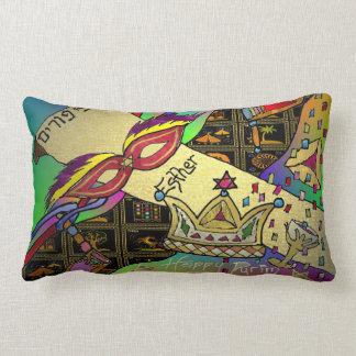 Judaica Happy Purim Jewish Holiday Throw Pillow