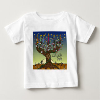 Judaica L'shanah Tovah Tree Of Life Gifts Apparel Baby T-Shirt