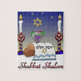 Judaica Shabbat Shalom Art Print Jigsaw Puzzle